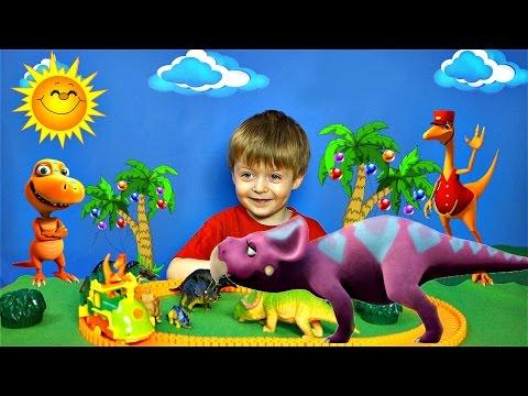 Детям про Динозавров ПРОТОЦЕРАТОПС Поезд Динозавров Детское Видео про Динозавров Сказка Lion Boy