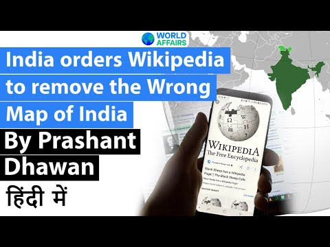 India orders Wikipedia to remove the Wrong Map of India Current Affairs 2020 #UPSC #IAS