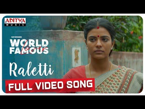 Raletti Full Video Song (4K) | World Famous Lover | Vijay Deverakonda | Gopi Sundar