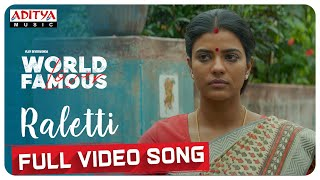 Raletti Full Video Song (4K) | World Famous Lover | Vijay Deverakonda | Gopi Sundar