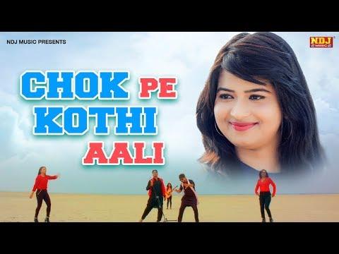 Chok Pe Kothi Aali | Full Video | Vikash Kumar | Meeta Baroda | New Haryanvi DJ Song 2019 #NDJ Music