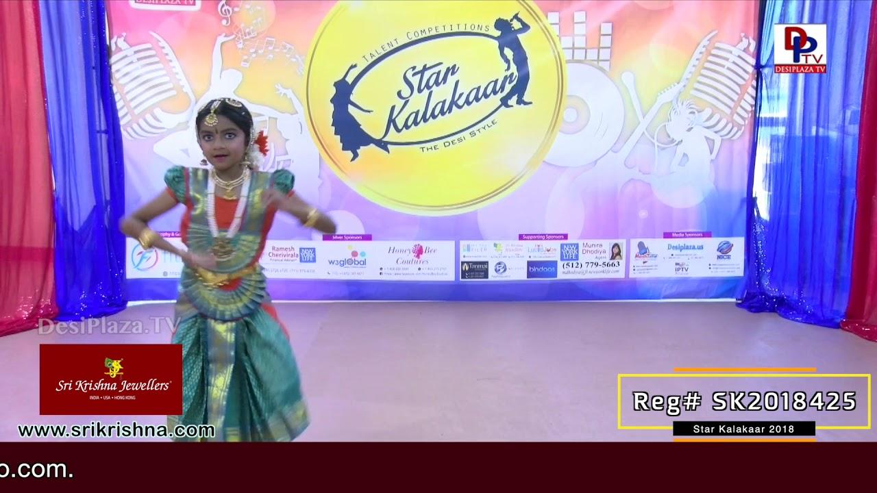 Participant Reg# SK2018-425 Performance - 1st Round - US Star Kalakaar 2018 || DesiplazaTV