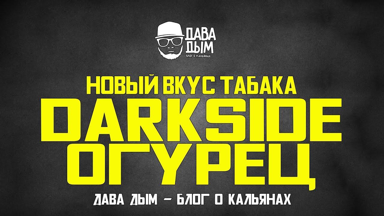 ТаняМята Влог 1: Путешествие в Москву. Hookah place Mansion. Севас .