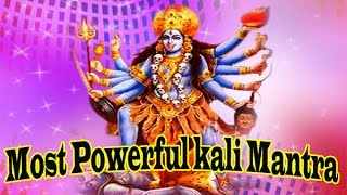 Most Powerful Kali Mantra | Holy Mantra Sadhna Success Fame Attraction Money | Peaceful Mantra