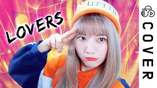 Naruto Shippuden Op 9 - Lovers / 7!!┃Cover by Raon Lee