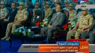 بالفيديو.. رئيس الوزراء: تحقيق التنمية الشاملة هو الهدف الأسمى لمصر
