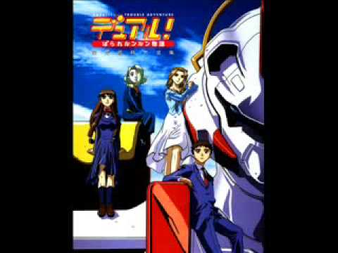 Dual! Parallel Trouble Adventure Complete Opening Song