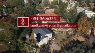 Аренда недвижимости на продажу в Израиле