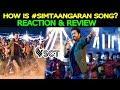 SIMTAANGARAN | SARKAR first Single Reaction & Review | Vijay |A.R.Murugadoss