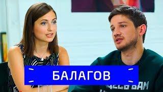 Кантемир Балагов — о Каннах, кабардинцах и новом фильме / Zoom