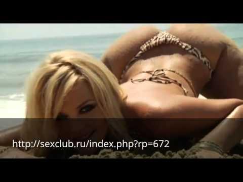 знакомства секса sexklub ru