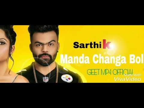 Manda Changa Bol Sarthi K Full Hd Song Mp4....