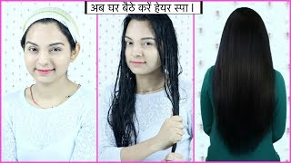 HAIR SPA at Home | WITH ALL Organic Products | Morpheme Remedies ACV Shampoo | Miss Priya TV |
