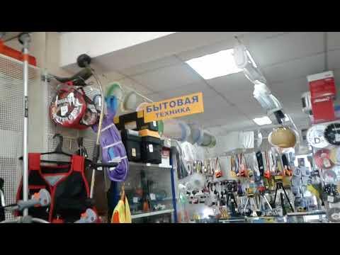 видео обзор магазина 1000 мелочей 20.16.18г
