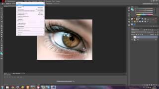 Меняем цвет глаз в Photoshop CS6 урок №11