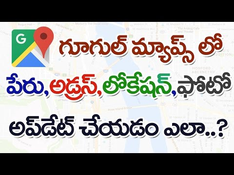 How to Add My Address/Place/Location/Business on Google Maps | tech true telugu | by patan