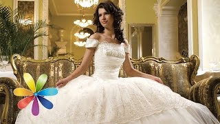 видео свадебные платья по фигуре со шлейфом