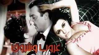 Repeat youtube video غروب وشروق - Ghoroub We Shorouq