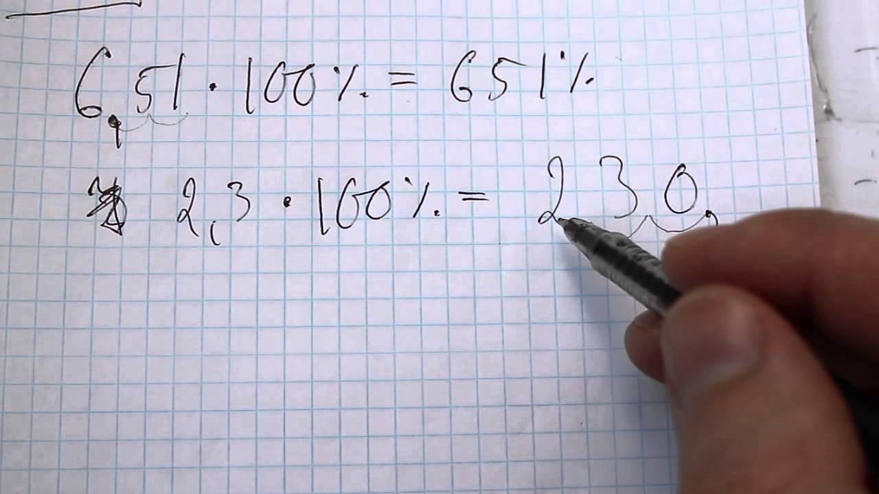решебник по математике 5 класс виленкин видео андрей