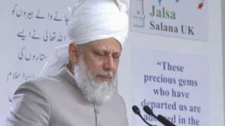 Jalsa Salana UK 2010 : Afternoon Session - Part 1 (Urdu)