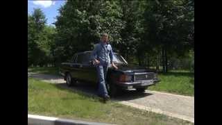 Волга по заказу КГБ СССР / Газ 31013 Волга