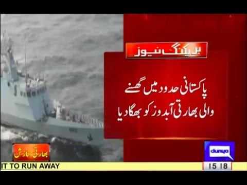 BREAKING: Pak Navy, PAF Challenge and Send Back Indian Submarine Trying to Enter Pakistan