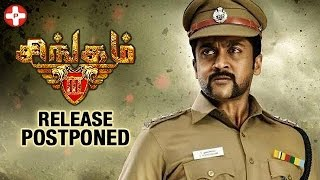 Suriya's Singham 3 release postponed for Karthi's Kashmora | Latest Tamil Cinema News