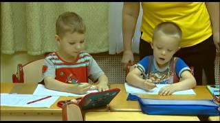 Инновационное обучение в детсаде