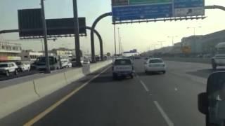 Doha salwa road