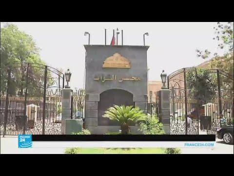 البرلمان المصري يواجه الإرهاب بقانون جديد  - نشر قبل 3 ساعة