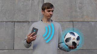 Новый УМНЫЙ МЯЧ от Adidas. ЗАМЕНА Smart Ball ?!