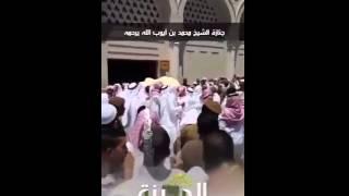 بالفيديو.. تشييع جثمان محمد أيوب بالمسجد النبوي