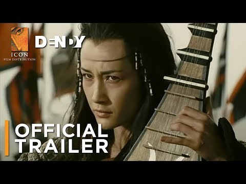 Three Kingdoms - Trailer