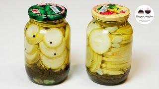 видео Кабачки с лимонной кислотой на зиму