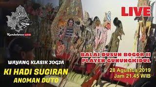 Download lagu Wayang Kulit Klasik JogjaANOMAN DUTAKi HADI SUGIRAN MP3