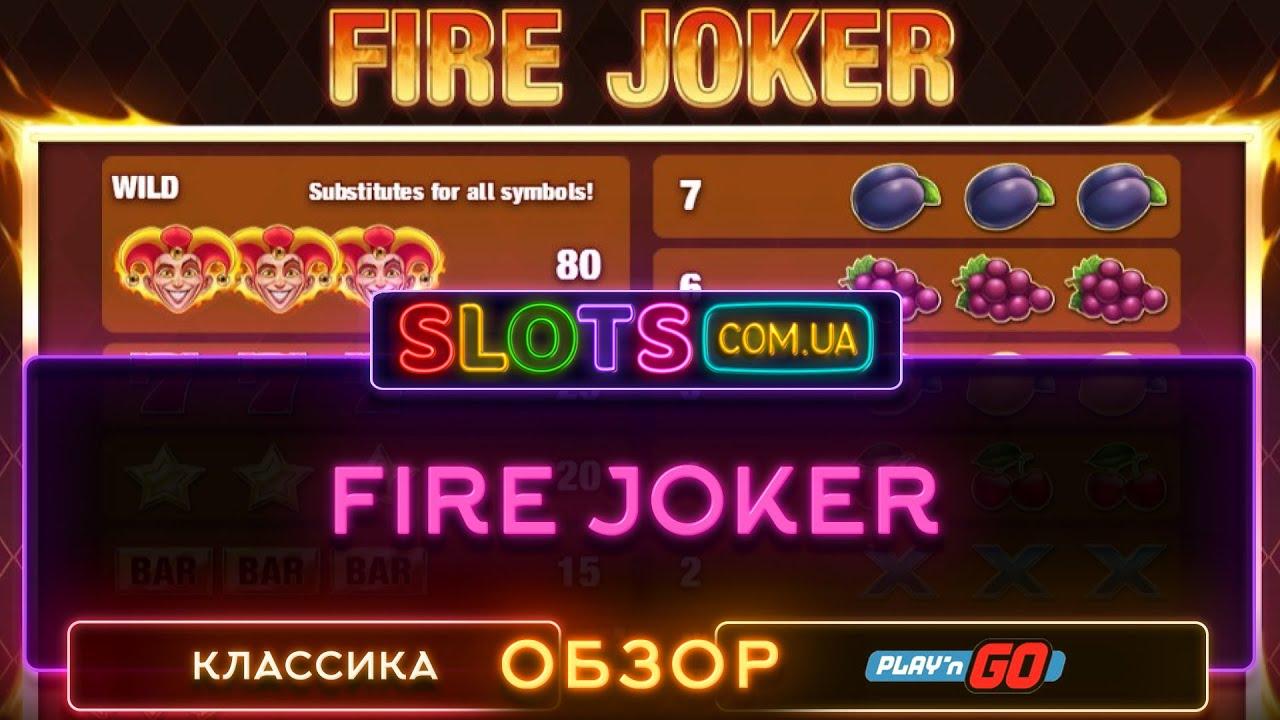 Игровые автоматы бесплатно онлайн обезьянки