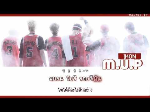 [KARAOKE/THAISUB] iKON - M.U.P (솔직하게)