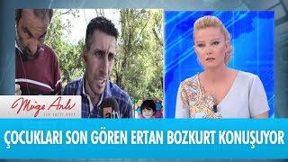 Çocukları son gören Ertan Bozkurt konuşuyor - Müge Anlı İle Tatlı Sert 18 Eylül 2018