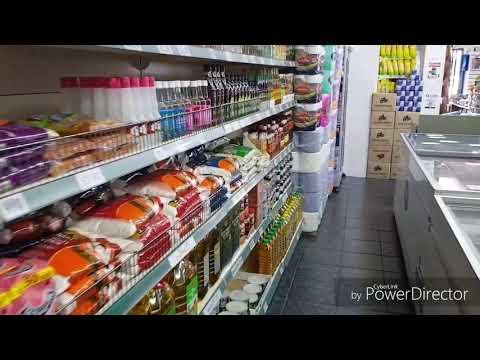 Bangladesh bazar London Mp3