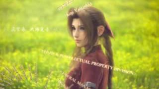 Aerith´s Theme (Orchestra)