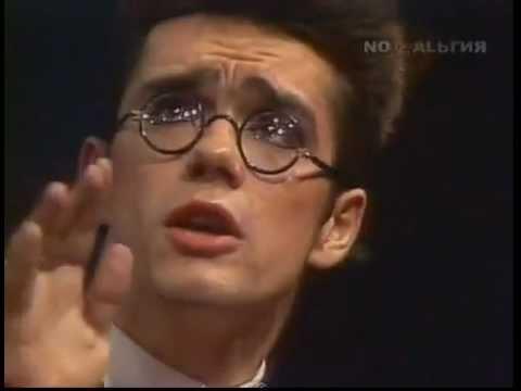 Прощай, молодость! - Сюрреализм (Live,1987)