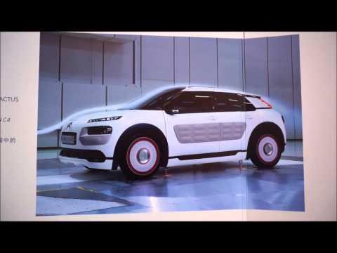 Citroën Champs Elysées