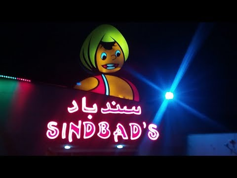 A Visit to Sindbad Amusement Park, Karachi, Pakistan 2018