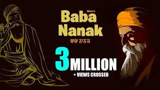 Baba Nanak (Full Video) | Simar Gill |  New Punjabi Songs 2019 | Latest Punjabi Songs 2018