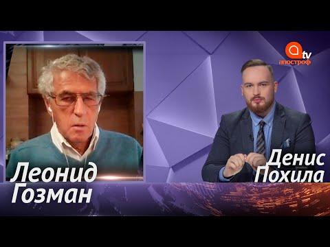 Ситуация с коронавирусом в России. Реальная статистика. Эффективность вакцины