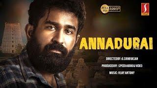 Annadurai Full Movie 2019 | Vijay Antony | Diana Champika | New Release Malayalam Movie 2019 Full HD