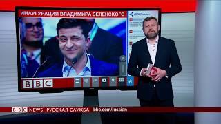 ТВ-новости | Почему важно, когда Зеленский станет президентом | 16 мая