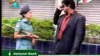 Amar Bou Daroga Part- 02 (BanglaNatok365)