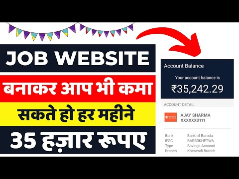 How To Create Jobs Portal Website In Blogspot For Free In Hindi | 100% Free | Jobs Search Blogs