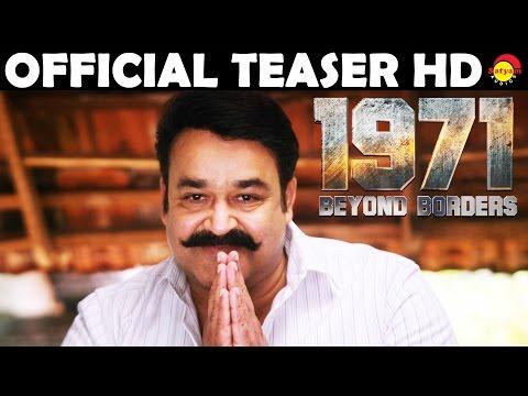 1971 Beyond Borders Official Teaser HD | Mohanlal | Major Ravi